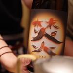天ぷらと日本酒 明日源 - 焚火