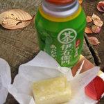 喜久月 - ゆず餅(\126)