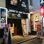 105279414 - 熊本で人気の居酒屋!