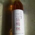 無法松酒造 - ドリンク写真:梅酒 三岳梅林