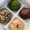 森乃お菓子 - 料理写真:花桜、大納言、揚ごま、抹茶きなこ。4個入ったセット。680円