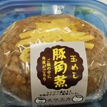 岩永源蔵本店 - 料理写真:
