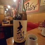 炭火串文化 あぶりや - 大信州 別囲い純米吟醸 番外品 生