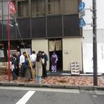 日本酒・和食処 神田 木花 - 外観