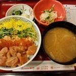 北海道料理 ユック - 鮭親子丼 980円