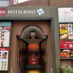 北海道料理 ユック - 店舗の外観 地下へ