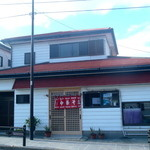 10529593 - 平野食堂さん。赤いのれんが目印。