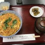 105295107 - かま定食