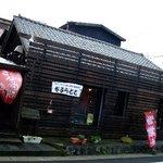 1053078 - naburatoto_01