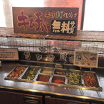 ラーメン 大和 - キムチバーコーナー