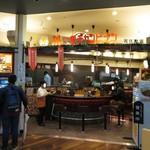 105302627 - 近江町市場の地下1階にあります