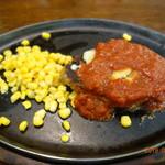 カロリーハウス - トマトソースのハンバーグ(200g)