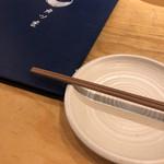 てつ鍋 カツを - シュッとした箸