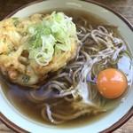 八菜館食堂 - 料理写真:天ぷらそば+生たまご¥400+¥50