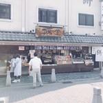 中谷堂 - 奈良三条通りのお店