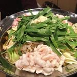 105309790 - ホルモン鍋!!!!