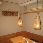 鮨處つの田 - 個室