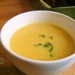 トータス - かぼちゃのスープ(別注)