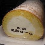 モンシュシュ ウィズ トラベルカフェ - 堂島ロール!
