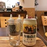 ベジ ハウス - 有機ビール