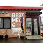 あかまる牛肉店 -