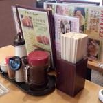 かつ壱番屋 - テーブルセット