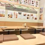 串屋横丁 - 店内