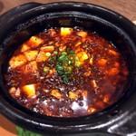105322313 - 四川山椒の麻婆豆腐