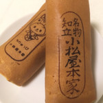 小松屋本家 - 大あんまき(170円)(2019.04.現在)