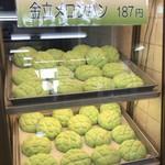 金立サービスエリア(上り線)スナックコーナー - 金立メロンパン 187円