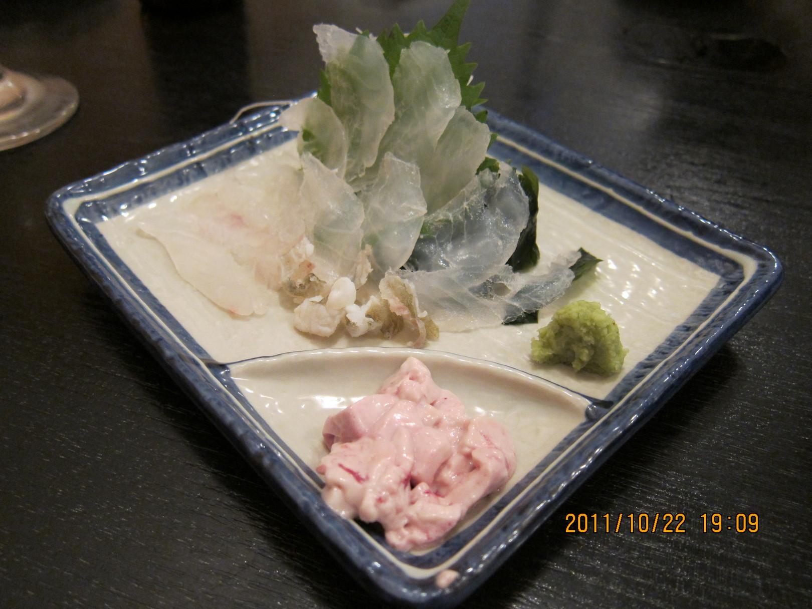 寿司処 大竹