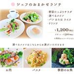 Healthy Cafe SANTE - 料理写真:シェフのおまかせランチ
