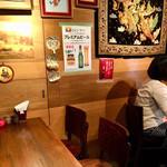 びるまの竪琴 -