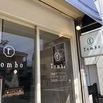 Tombo -