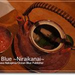 Gionramburu - 2011.11. 【お碗】はもと松茸の土瓶蒸し