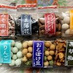 105340408 - 豆菓子7種
