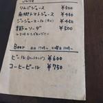 2F coffee - メニュー(19-04)