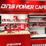 DNS POWER CAFE - ホエイ100 30%off