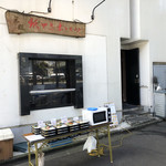 日本橋の紙なべ 元祖紙やきホルモサ - 勝手口(出入可)
