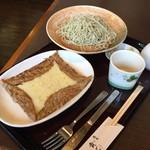 蕎麦貴石 -