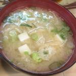 魚のてっちゃ - 注文の都度つくる味噌汁