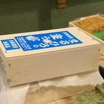 うを徳 - ウニの箱