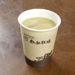 南ヶ丘牧場 ミルク茶屋 - 牛乳コーヒー