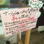 自然野菜レストラン 駒込 ナーリッシュ - その他写真: