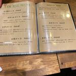 夜景×チーズ肉バル GARDEN - (2019.04)