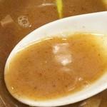 拉麺Shin. - スープ割り