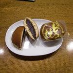 重田菓子店 - 130円