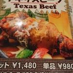 ニコニコ キッチン さんさん - 骨付き肉!