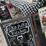 ニコニコ キッチン さんさん - 看板