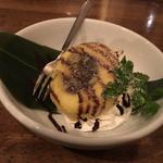 媛 故郷味の旅 - タルトの天ぷら!く〜!(すき)ホイップとアイスも入ってる。